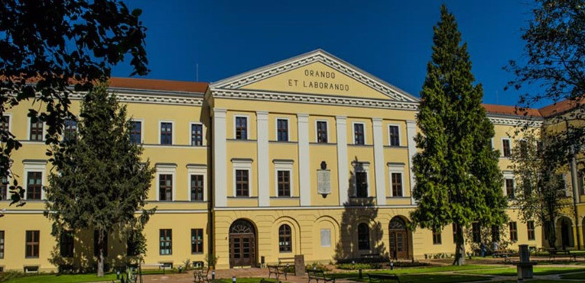 Реформатский колледж